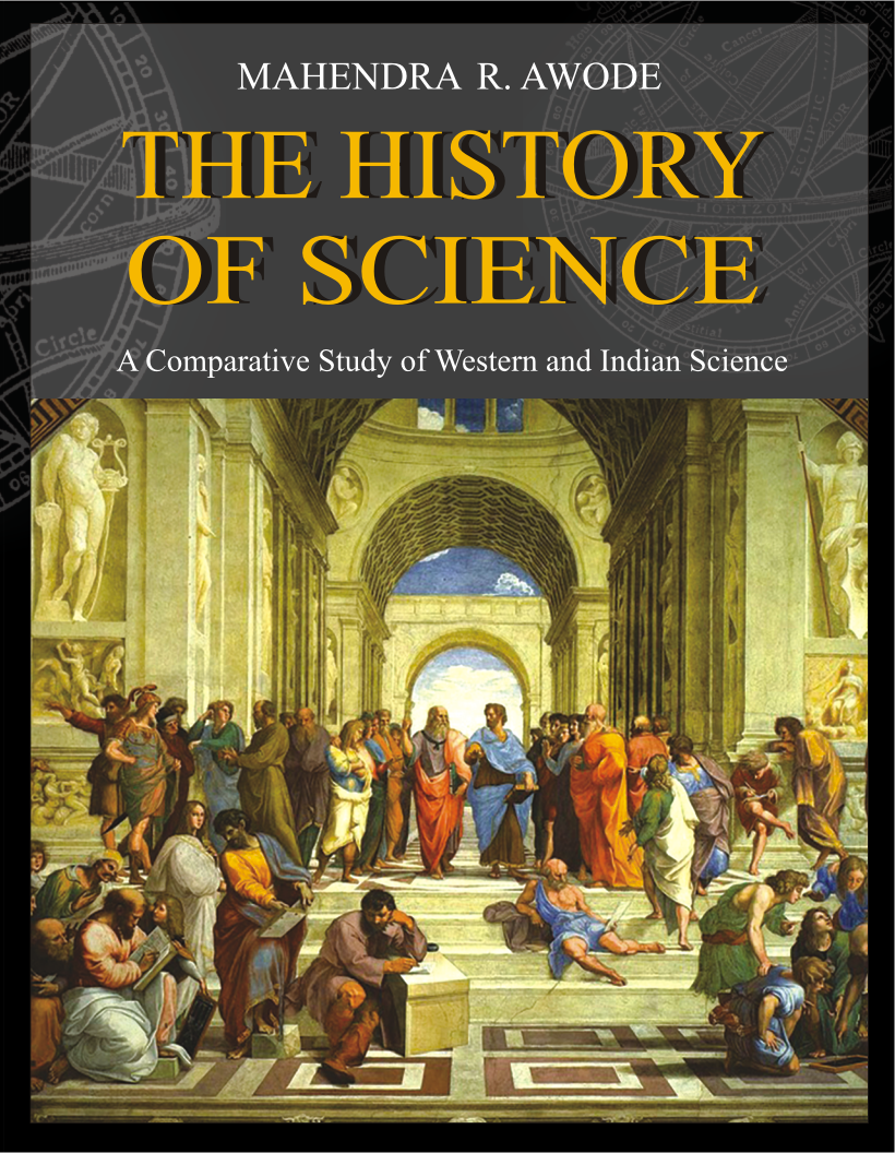 'The History of Science: A Comparative Study of Western and Indian Science' by Dr. Mahendra R. Awode