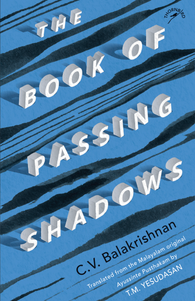 The Book of Passing Shadows